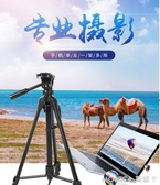 相機三腳架單反攝影攝像便攜三角架相機云臺照相手持拍照角架  YXS  莫妮卡