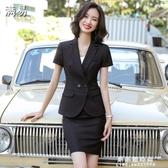 高端職業裝套裝女2020新款夏季ol短袖西裝酒店經理工作服商務正裝 果果輕時尚