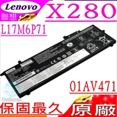LENOVO X280 電池(原廠)-聯想 L17M6P71,SB10K97617,SB10K97618,SB10K97619,01AV431,01AV470, L17S6P71,L17L3P71