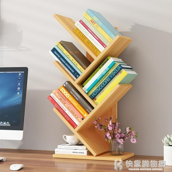 簡易小書架置物架桌上學生用簡約落地組裝桌面小書架書柜創意收納 NMS 快意購物網