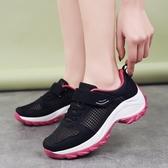 夏季戶外鞋女網面透氣徒步鞋厚底內增高 ☸mousika