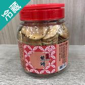 芝麻煎餅300G/罐【愛買冷藏】