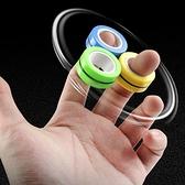 指尖陀螺 磁性圓環指尖解壓磁力手環戒指玩具科技感禮物抖音同款手指陀螺【快速出貨八折鉅惠】