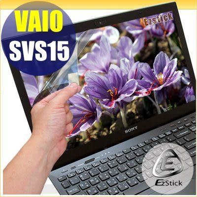 VAIO SVS15 S15 專用螢幕貼(可客製化尺寸) - EZstick靜電式筆電LCD液晶螢幕貼