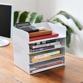 辦公室桌面收納盒放a4紙文件資料票據用品儲物置物架文具架整理盒 後街五號