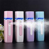 噴臉器保水氣霧補濕美容可愛隨身便攜納米充電寶二合一學生補水儀『潮流世家』