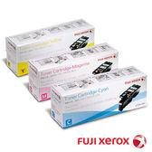 Fuji Xerox CT201592/CT201592/CT201593 原廠 三彩碳粉匣組※適用CM205b、CM205f、CP105b、CP205