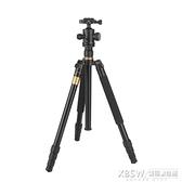 輕裝時代Q222便攜單反相機三腳架微單攝影支架手機自拍直播三角架CY『新佰數位屋』
