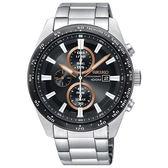 SEIKO 精工 SSC649P1(V176-0AV0D) Criteria 太陽能 三眼計時 男錶