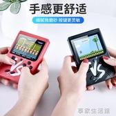 迷你FC懷舊兒童游戲機掌上PSP游戲機掌機FC可充電復古懷舊款電視老式小型雪人兄弟童年