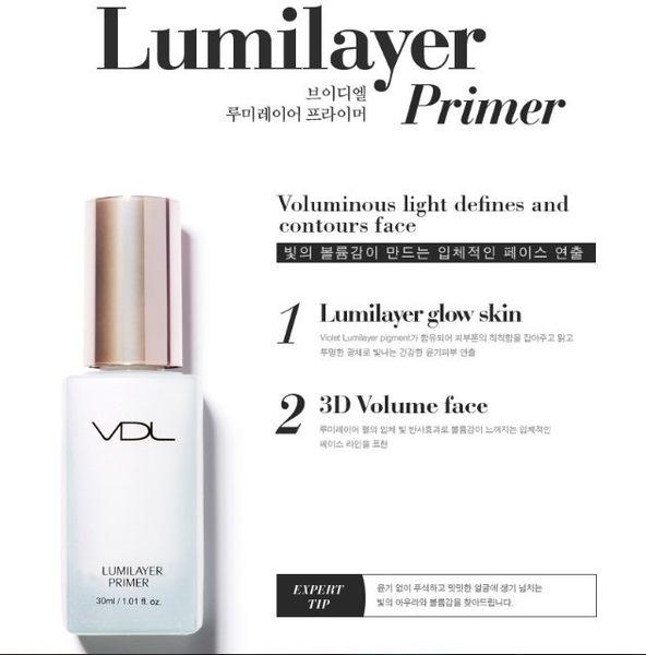 【韓國VDL】貝殼保濕妝前提亮液30ML