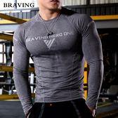 【新年鉅惠】BRAVING 健身服緊身衣男士長袖吸濕排汗透氣T恤跑步訓練打底汗衫