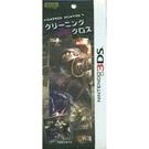 【玩樂小熊】N3DS LL XL 任天堂 MH4 魔物獵人 4 限定圖樣擦拭布