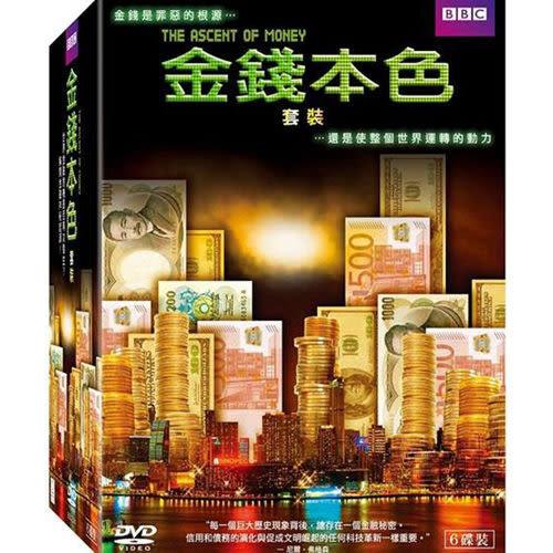 金錢本色 套裝 DVD 6碟裝(購潮8)