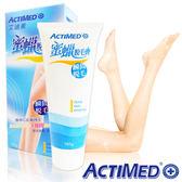 艾迪美 蜜蠟脫毛膏155g 敏感肌適用