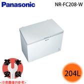 【Panasonic國際】204L 臥式冷凍櫃 NR-FC208-W 免運費