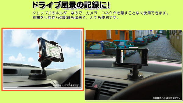 tomtom go via 100 115 125 traffic 630 930 iq routes iphone 5 4s gps 魔術吸盤底座衛星導航車架固定座支架