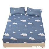 防水床笠隔尿透氣床罩床套單件防滑1.8m米席夢思床墊防塵保護床單ATF 米希美衣