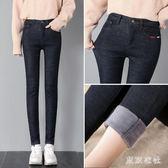 大碼加絨牛仔褲冬季新款韓版顯瘦高腰小腳長褲黑色加厚褲子 QQ16344『東京衣社』