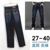 牛仔褲 台灣製藍黑刷白中直筒褲→有彈性.27~40腰【151011-104】牛仔大學(M~5L)