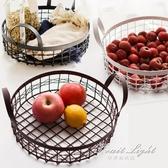果盤果籃 創意鐵藝水果籃 桌面雜物零食收納筐 客廳水果盤廚房儲物筐收納籃 果果輕時尚