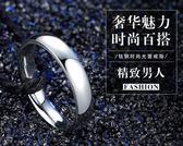 鈦鋼男士戒指日正韓戒指環個性簡約尾戒子學生單身食指戒指   提拉米蘇