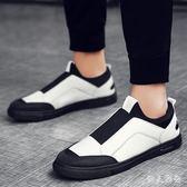 男士豆豆鞋夏季潮鞋2018新款男韓版個性休閒懶人鞋 ys2855『伊人雅舍』