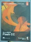【書寶二手書T3/電腦_QEN】跟Adobe徹底研究Flash CC_Russell Chun_有光碟