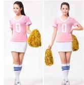 新春狂歡 啦啦操服裝表演服足球寶貝制服演出服舞服裝