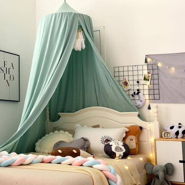 蚊帳 圓頂床幔北歐兒童蚊帳ins風吊頂遊戲床上帳篷床簾 【母親節優惠】