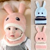 雙層毛絨針織長耳朵帽+脖圍 2件組 童帽 帽子 圍巾 脖圍