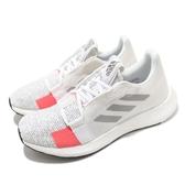 【海外限定】adidas 慢跑鞋 SenseBOOST Go M 白 紅 男鞋 低筒 運動鞋 【ACS】 G27403