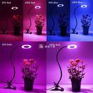 植物生長燈 10W全光譜USB 室內植物種植 娜娜小屋