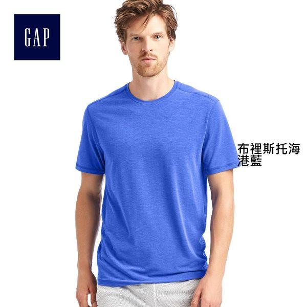 多選色酷爽透氣短袖T恤