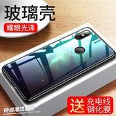 手機殼 小米mix3手機殼mix2s/2/6X/m6鋼化玻璃mlx小米機全新保護套mis外殼滑蓋升降殼