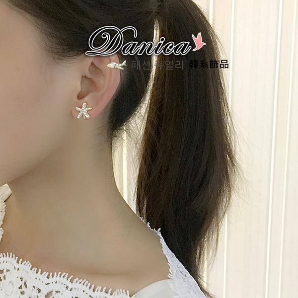 無耳洞耳環 現貨 韓國 氣質 甜美 海星 水鑽 夾式耳環 S92400 批發價 人氣商品 Danica韓系飾品