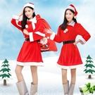聖誕老人裝 聖誕女服 聖誕女裙 聖誕老人服 聖誕服裝套裝 聖誕節特惠