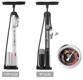 自行車電動電瓶車山地車