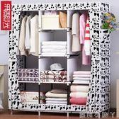 衣櫃牛津布 簡易摺疊布組合 鋼架加固衣櫥大號全封閉防塵收納 NMS蘿莉小腳ㄚ