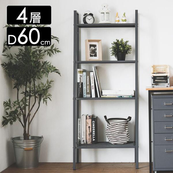 收納櫃 置物櫃 書架 IKEA同款【S0058】諾頓A型四層置物架60cm 完美主義