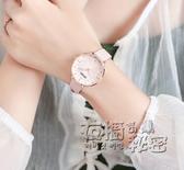 櫻花少女輕奢小眾手錶女學生韓版簡約氣質ins防水時尚學院風女錶 衣櫥秘密