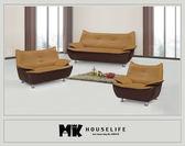 【MK億騰傢俱】AS030-05雙色沙發組