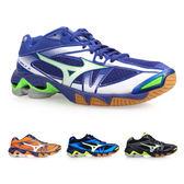MIZUNO WAVE BOLT 6 男排球鞋(美津濃 免運 ≡體院≡