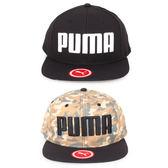 PUMA 基本系列蓋帽(帽子 防曬 遮陽 鴨舌帽≡體院≡