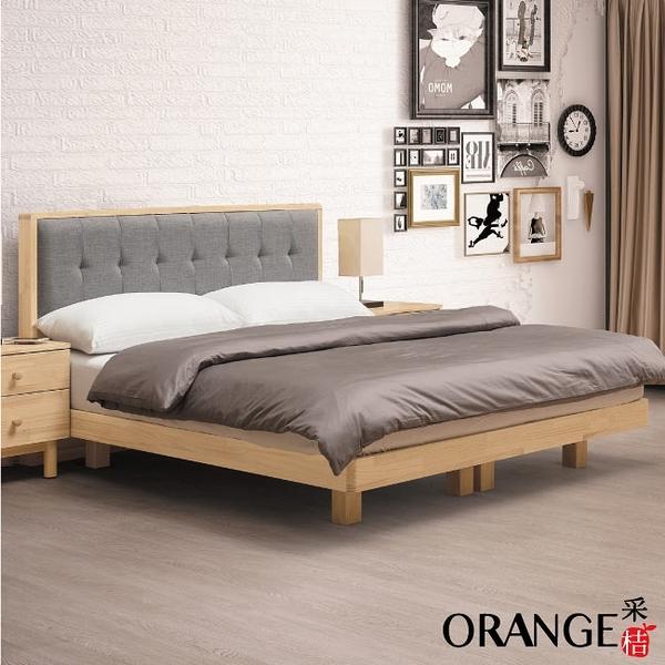 【采桔家居】亞托德 時尚6尺亞麻布實木雙人加大床台組合(不含床墊)