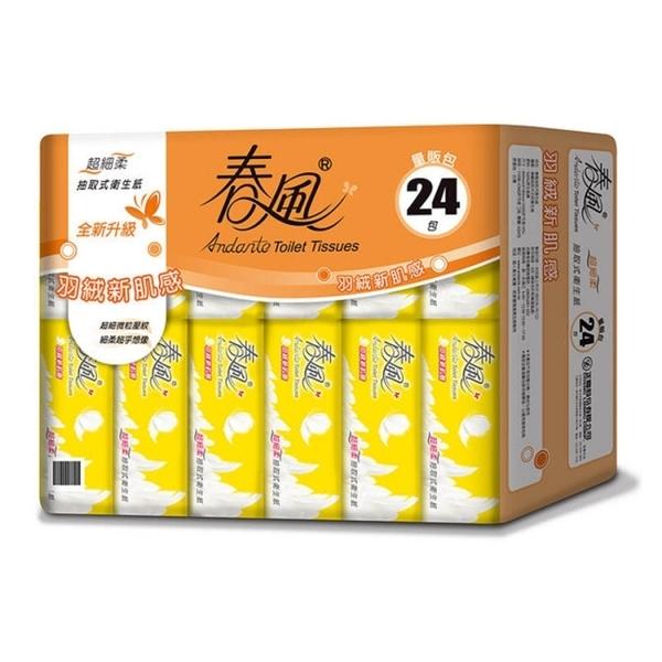 【春風】超細柔抽取式衛生紙110抽*24包*3串/箱-箱購