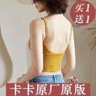 美背內衣 卡卡正版女裝同款網紅爆款美背文胸內衣U型吊帶背心式女抹胸內搭 韓國時尚週