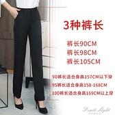 夏季職業垂感顯瘦西褲女直筒高腰小腳褲寬鬆黑色西裝褲薄款工作褲 果果輕時尚
