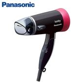 Panasonic國際 靜音負離子吹風機EH-NE43-K【愛買】