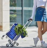 購物車買菜車小拉車家用購物車爬樓梯手拉車摺疊便攜推車老人YJT JRM簡而美
